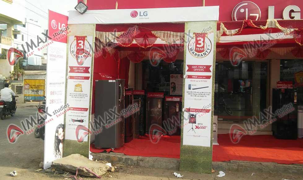 lg-exhibition-004