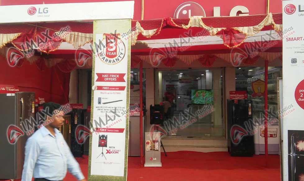 lg-exhibition-006